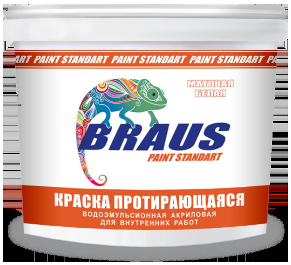 """Краска протирающаяся для стен и потолков """"BRAUS-STANDART"""" (для внутренних работ)"""
