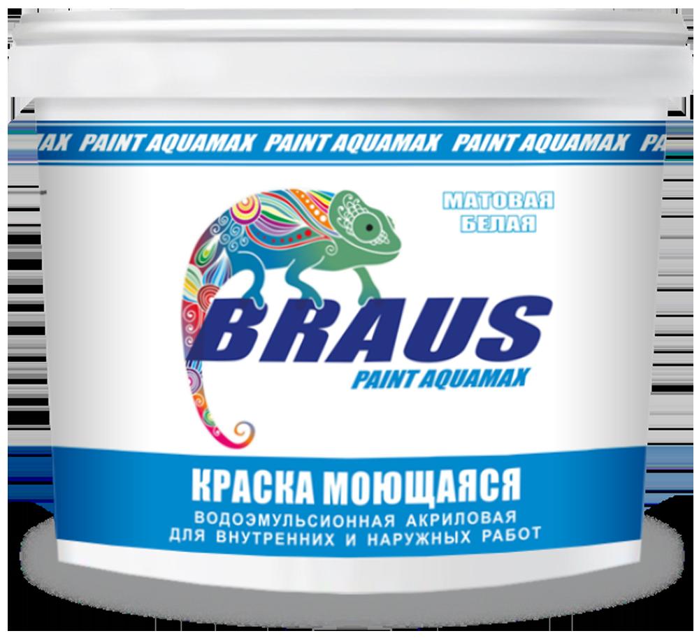 """Краска моющаяся """"BRAUS-AQUAMAX"""" ( для внутренних и наружных работ)"""